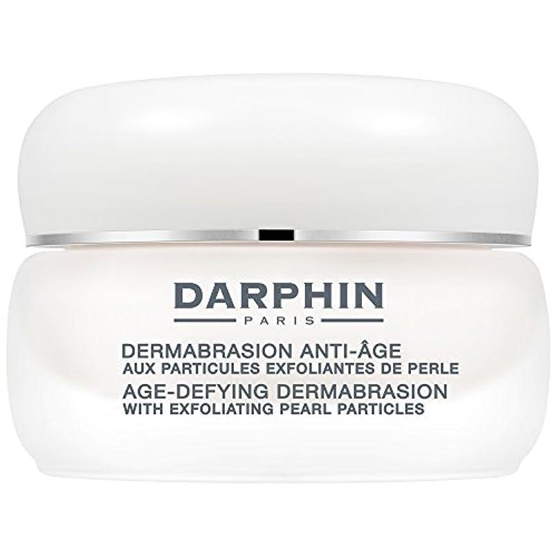 項目句アイドル年齢挑む皮膚剥離の50ミリリットルをダルファン (Darphin) (x2) - Darphin Age Defying Dermabrasion 50ml (Pack of 2) [並行輸入品]