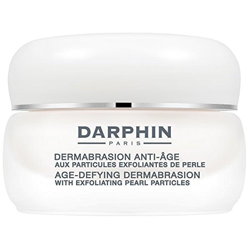思い出すシャイ不毛の年齢挑む皮膚剥離の50ミリリットルをダルファン (Darphin) - Darphin Age Defying Dermabrasion 50ml [並行輸入品]