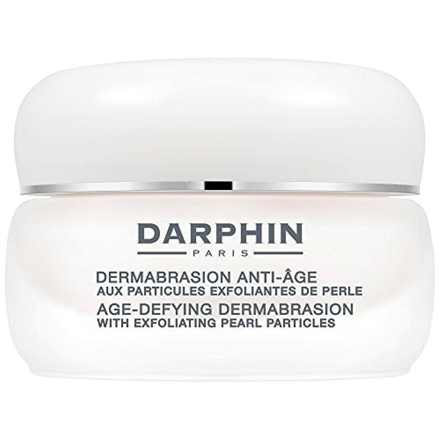 ピアノ鯨屋内で年齢挑む皮膚剥離の50ミリリットルをダルファン (Darphin) (x2) - Darphin Age Defying Dermabrasion 50ml (Pack of 2) [並行輸入品]