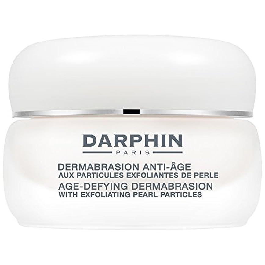 形式見込み報復する年齢挑む皮膚剥離の50ミリリットルをダルファン (Darphin) (x6) - Darphin Age Defying Dermabrasion 50ml (Pack of 6) [並行輸入品]
