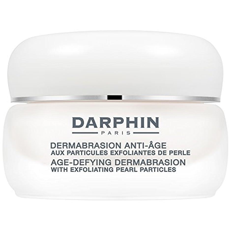 楽しませるマーチャンダイザー劇的年齢挑む皮膚剥離の50ミリリットルをダルファン (Darphin) (x2) - Darphin Age Defying Dermabrasion 50ml (Pack of 2) [並行輸入品]