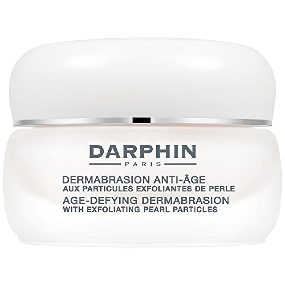 ハンディギャザー強要年齢挑む皮膚剥離の50ミリリットルをダルファン (Darphin) - Darphin Age Defying Dermabrasion 50ml [並行輸入品]