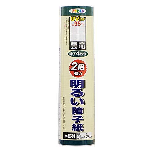 アサヒペン UVカット2倍強い明るい障子紙 5202 雲竜