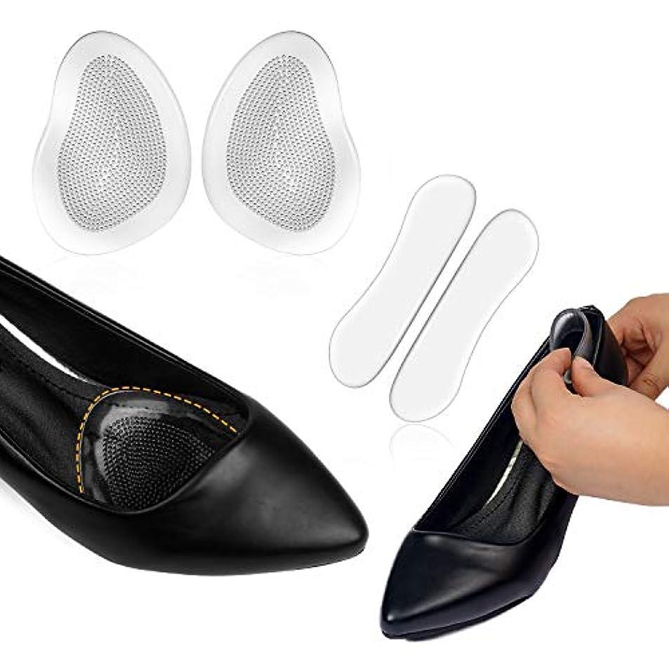 抹消ダウンタウン誰か4点セット 靴サイズ調整 前ズレ防止 靴脱げ 滑り止め 足裏保護パッド つま先保護