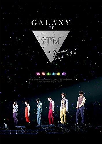 2PM ARENA TOUR 2016 GALAXY OF 2PM(通常盤) [DVD]