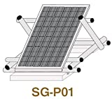 ソーラーパネル架台セット SG-P01