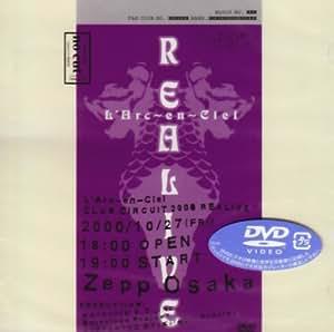 CLUB CIRCUIT 2000 REALIVE-NO CUT- [DVD]
