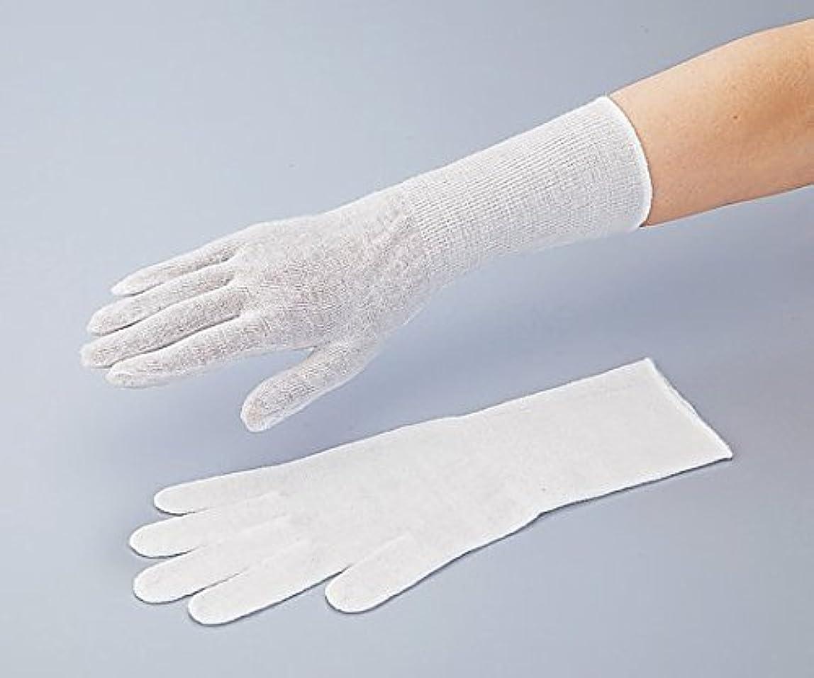 妻マルクス主義者三角形ショーワグローブ8-9641-11コットン手袋