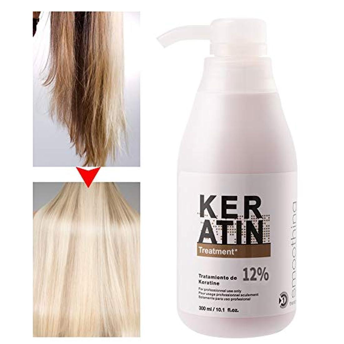 多様性人事ヨーロッパ2本乾いた、ダメージを受けた、300ml傷んだ髪の修復ケラチンプロフェッショナルな結果髪をまっすぐにして滑らかにします(5%髪のケラチン+12%髪のケラチン)