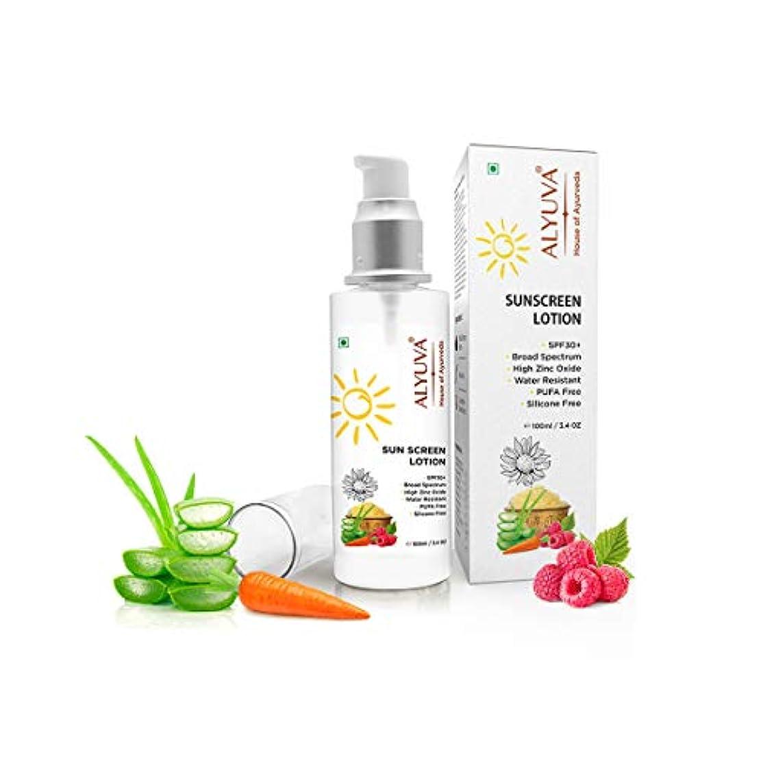 提供された講師屈辱するALYUVA Natural Sunscreen Lotion