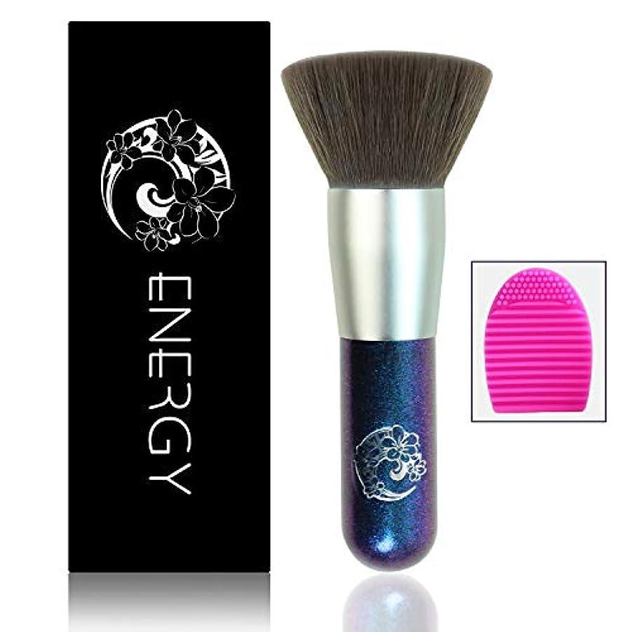 豊かなエンコミウムヒップエネルギー(ENERGY) 化粧筆 平らな化粧ブラシファンデーションブラシフェイスブラシ(化粧ブラシクリーナー シリコン洗濯板付き)