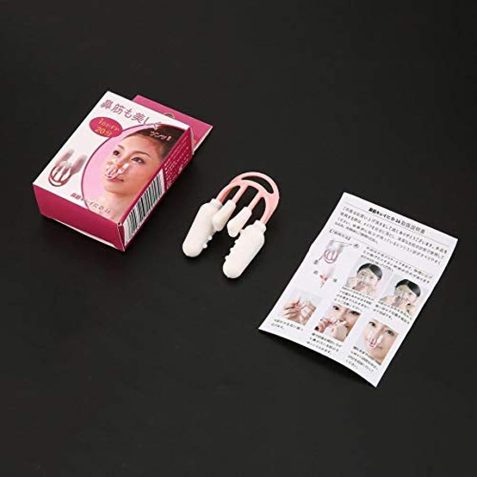 ロープおもしろい四ノーズアップリフティングシェイピングシェイパークリップノーズクリッパーブリッジ矯正鼻コレクター鼻マッサージャーメイクアップ美容ツール - ホワイト&ピンク
