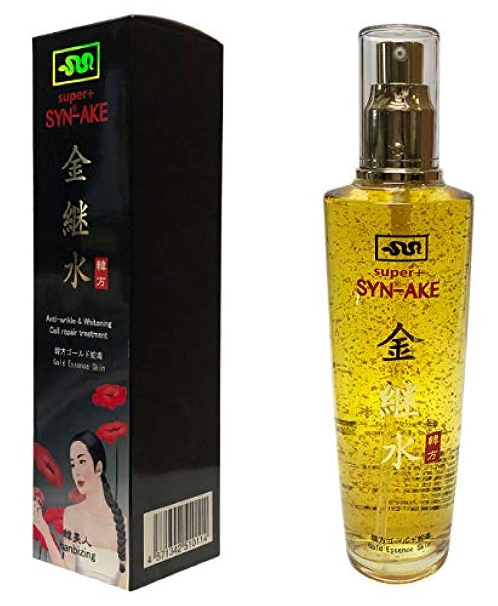 モーターラバ切手雪花秀よりも人気の韓国化粧品 金継水 韓方 ゴールド 蛇の毒 エッセンス化粧水