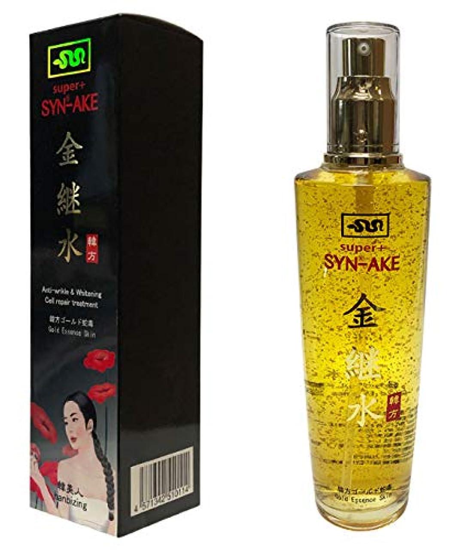 10個限定、、品 金継水 韓方 ゴールド 金粉入り蛇の毒 エッセンス美容液化粧水