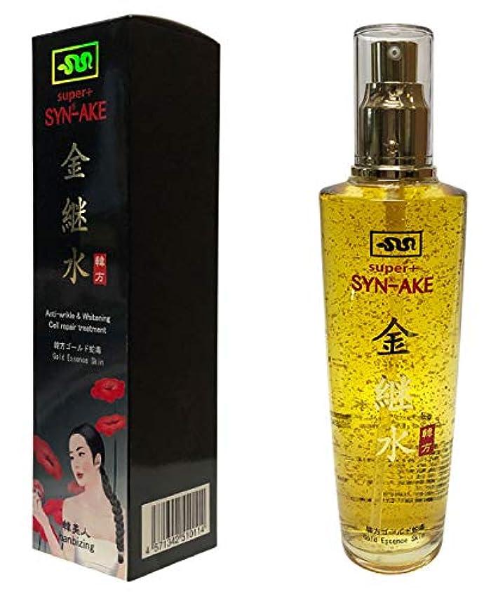 レクリエーション不倫シャンパン雪花秀よりも人気の韓国化粧品 金継水 韓方 ゴールド 蛇の毒 エッセンス化粧水
