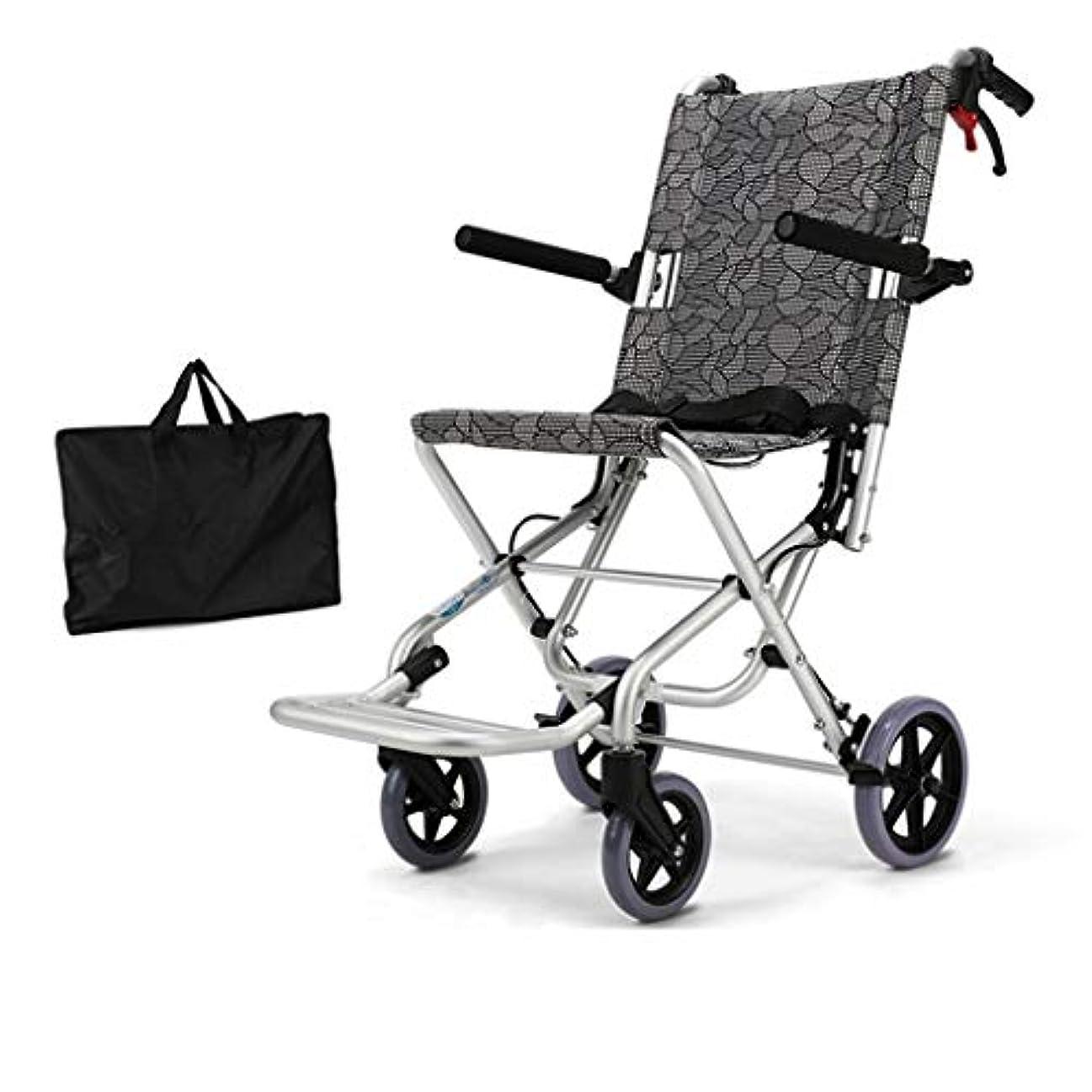 悪性腫瘍回答擬人車椅子用アルミニウム合金折りたたみ式、高齢者障害者用ポータブルプッシュ車椅子
