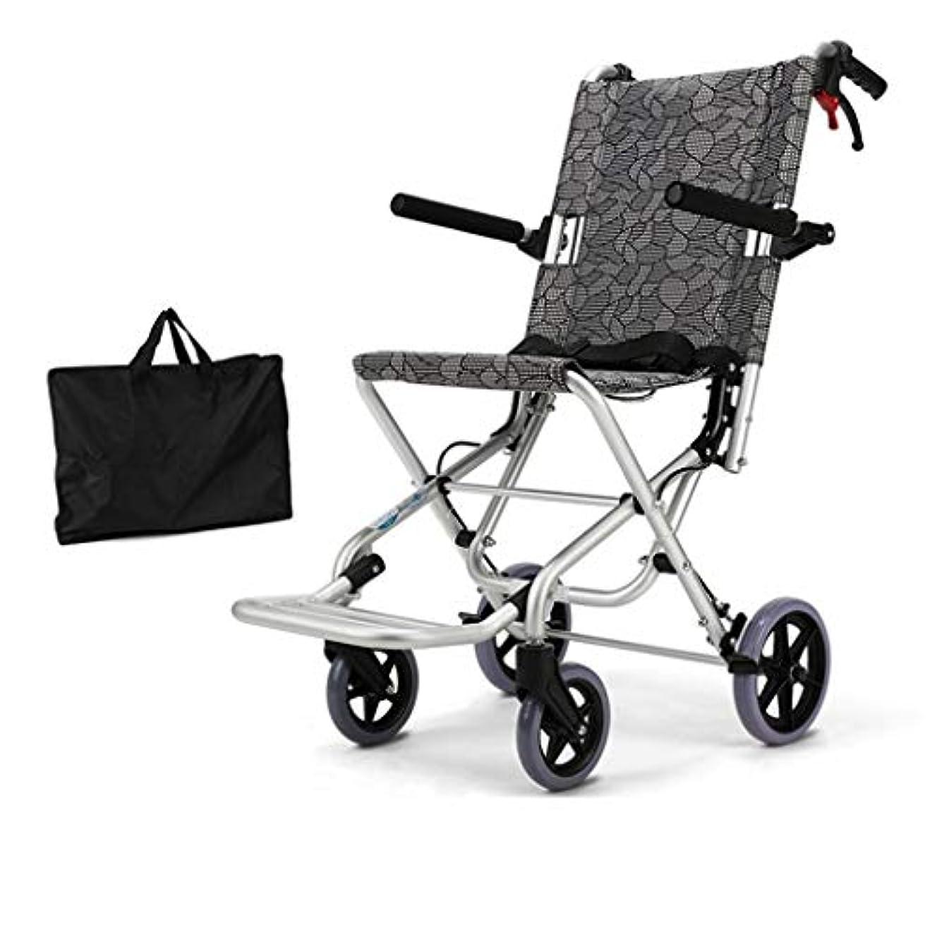 ブルゴーニュくつろぎごちそう車椅子用アルミニウム合金折りたたみ式、高齢者障害者用ポータブルプッシュ車椅子