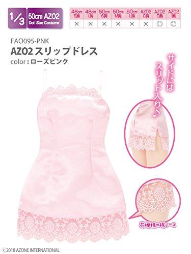48cm/50cm用 AZO2 スリップドレス ローズピンク (ドール用)