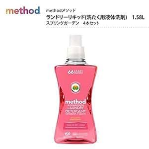 methodメソッド ランドリーリキッド(洗たく用液体洗剤) 1.58L スプリングガーデン 4本セット