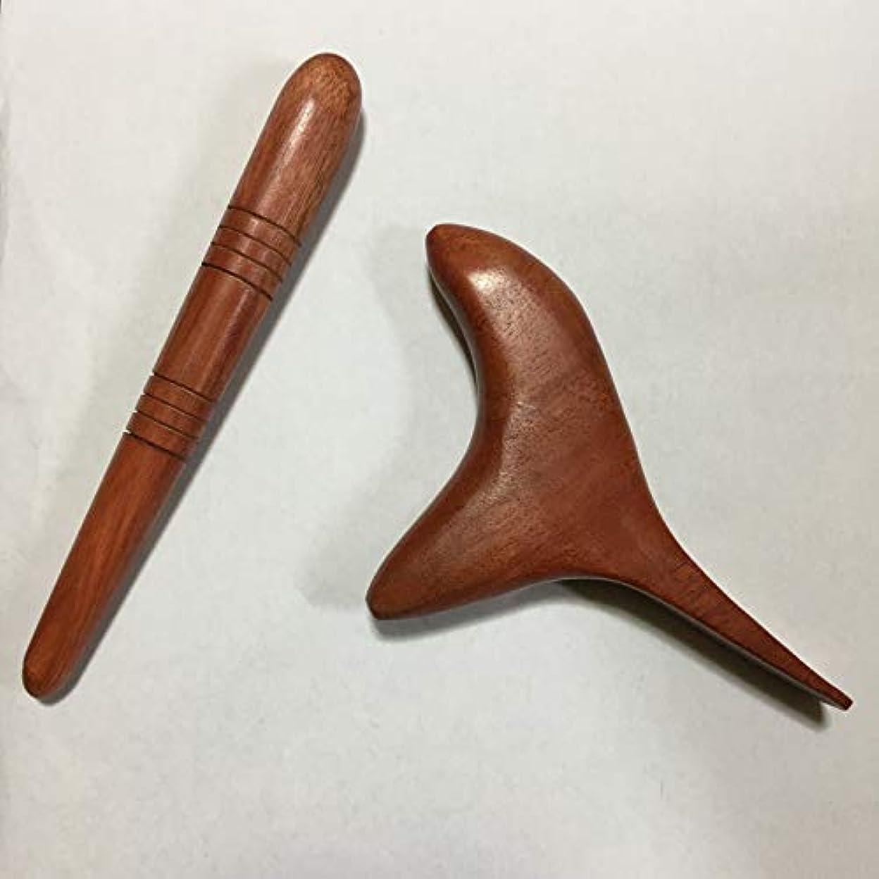 飾り羽アーカイブ必須天然木 オカリナ型 (鳥型)ツボ押し棒 + 棒型 2点セット マッサージ棒 フットマッサージ リフレクソロジー セルフマッサージ (1)