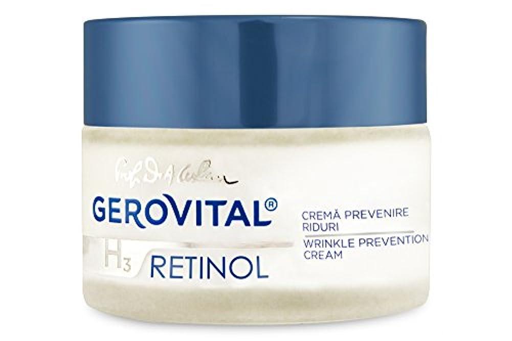 お風呂を持っている高い未接続ジェロビタール H3 レチノール リンクルプレヴェンションクリーム50 ml / 1.69 fl.oz. [海外直送]