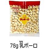 大阪前田 78g乳ボーロ 10袋×2BOX