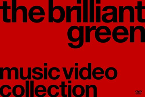 the brilliant green Music Video Collection '98-'08 [DVD]