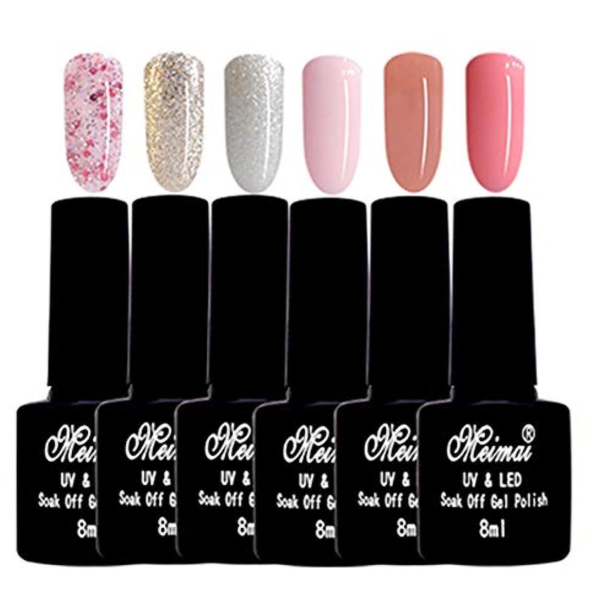 コンクリート粘液鰐ジェルネイル ピンク ホワイトラメ カラージェル 厳選6色 金、銀、ピンク シリーズ UV/LED ラメ 全ての女性に愛されるカラー (2)