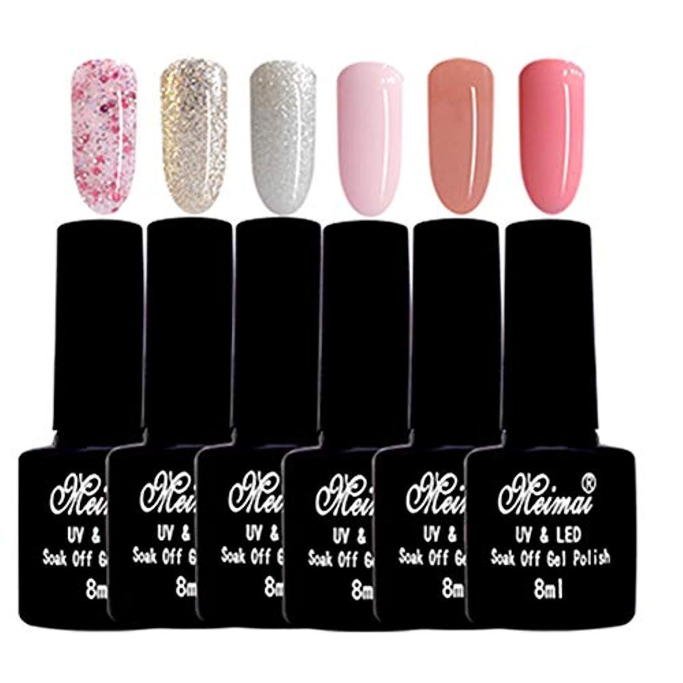 洗練された調べる標高ジェルネイル ピンク ホワイトラメ カラージェル 厳選6色 金、銀、ピンク シリーズ UV/LED ラメ 全ての女性に愛されるカラー (2)