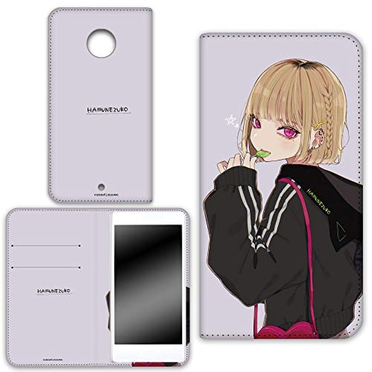 戻るメイドスポットWHITENUTS はむねずこ Nexus6 Shamu XT1112 ケース 手帳型 両面プリント手帳 キャンディガール2D (hm-019) TC-C1282694/LL