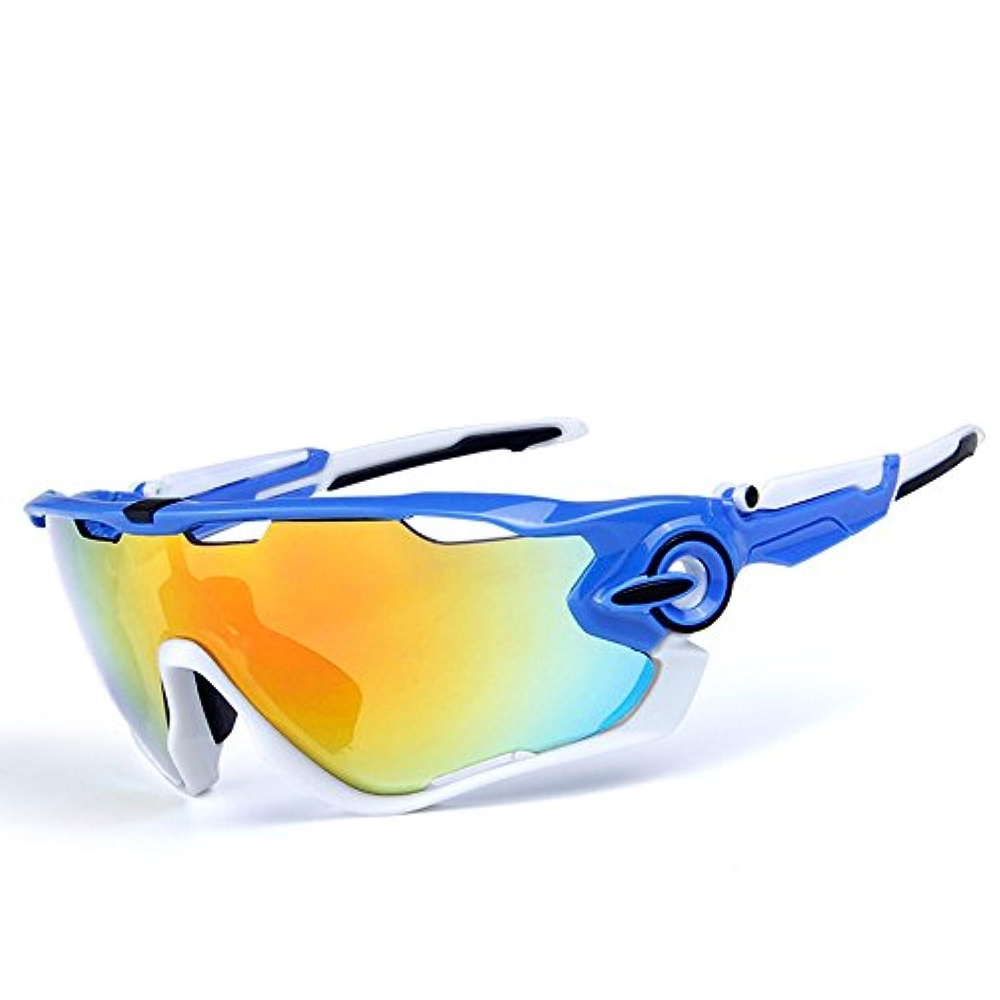 そばに帳面叱る偏光サングラス スポーツサングラス 偏光レンズ 運動メガネ 自転車 UV400 紫外線カット フルセット専用交換レンズ5枚