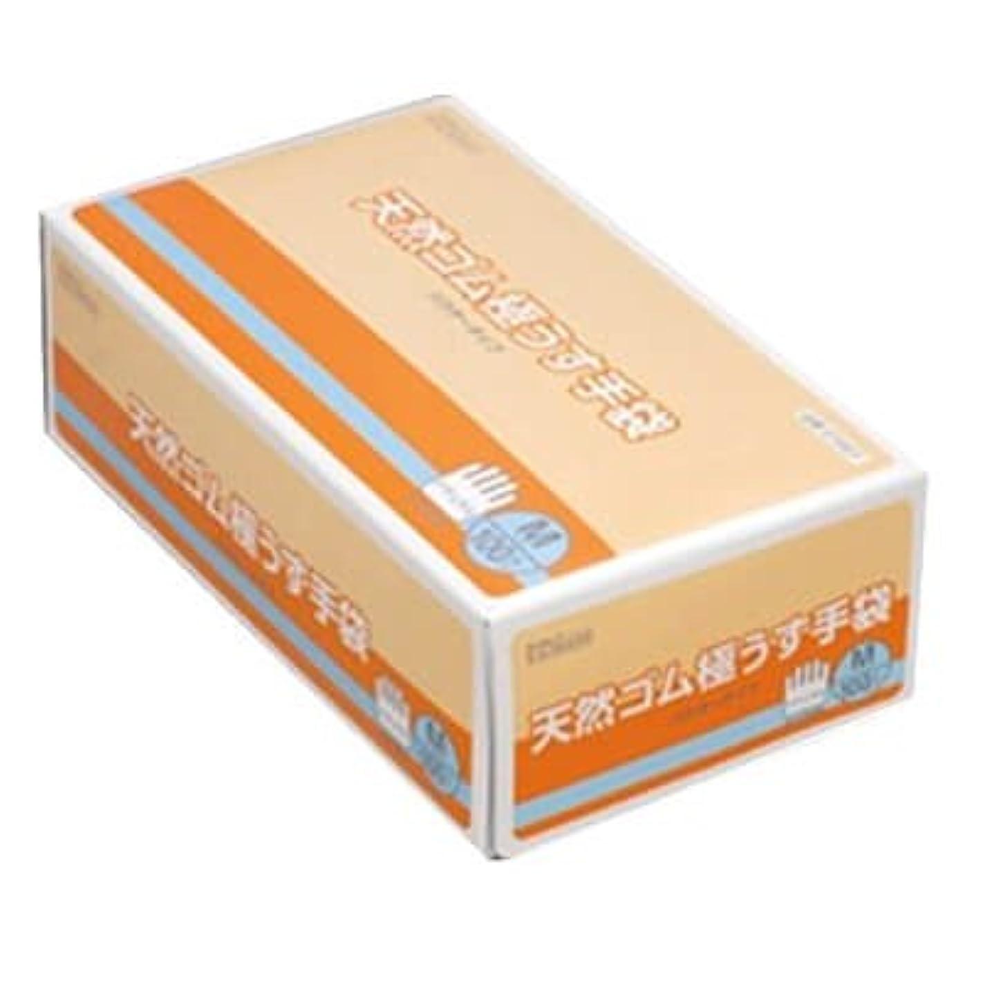 甘味廃棄アジテーション【ケース販売】 ダンロップ 天然ゴム極うす手袋 M ナチュラル (100枚入×20箱)
