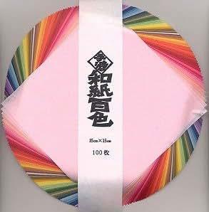 手漉き和紙 100色セット 15cm角