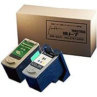 CANON(キヤノン) BC-90+BC-91(ブラック+カラー)2個セット【再生インクカートリッジ】 リサイクル 対応機種:PIXUS MP470 / PIXUS MP460 / PIXUS MP450 / PIXUS MP170 / PIXUS IP2600 / PIXUS IP2500 / PIXUS IP2200 / PIXUS IP1700【ヨコハマトナーJAN:4580445281920】
