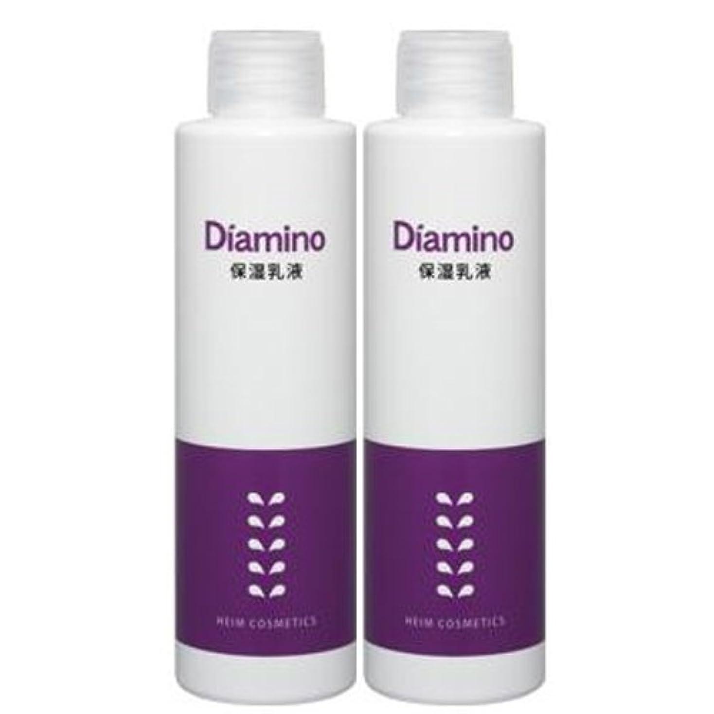 残基まつげハンドブックハイム化粧品/ディアミノ 保湿乳液×2個