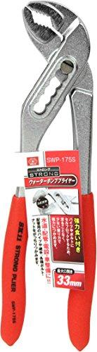SK11 ストロング ウォーターポンププライヤー 強力食い付き SWP-175S