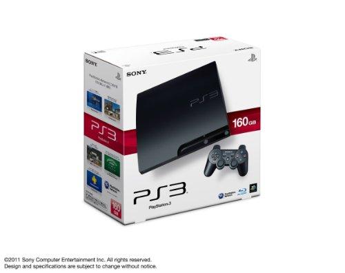 PlayStation 3 (160GB) チャコール・ブラック (CECH-3000A) / ソニー・コンピュータエンタテインメント