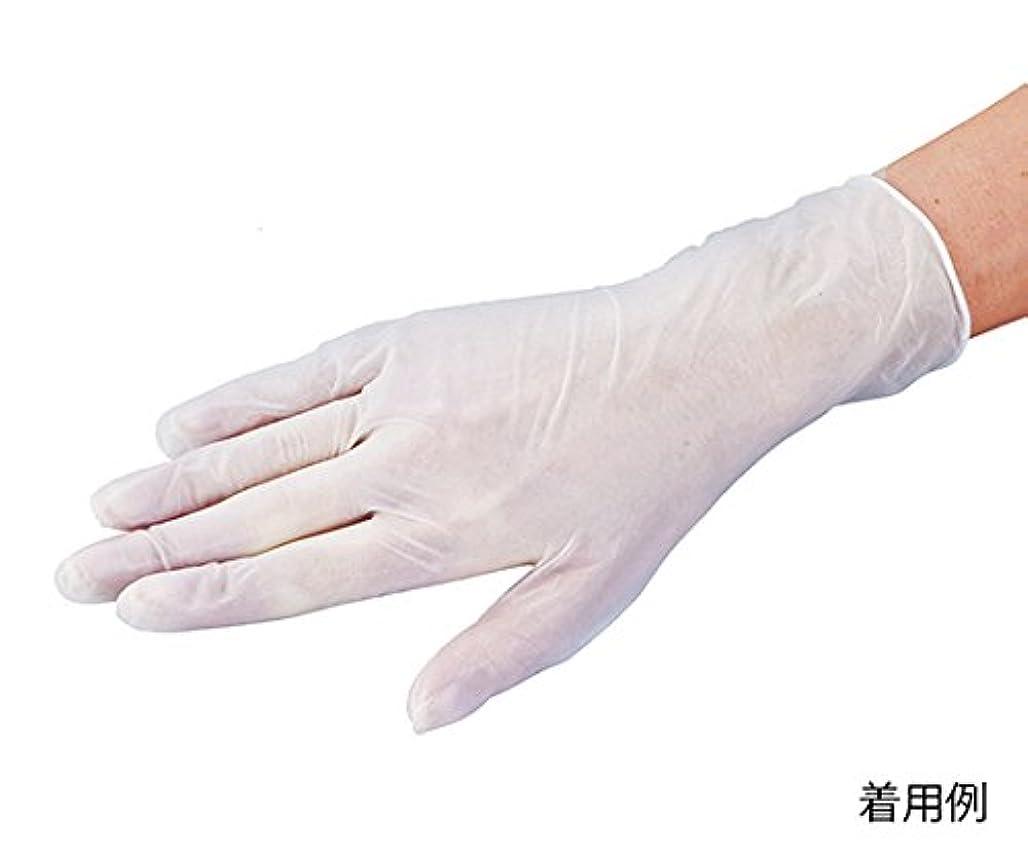 怒るいちゃつく喉頭ナビス(アズワン)8-9570-02プロシェアプラスチック手袋パウダー付M