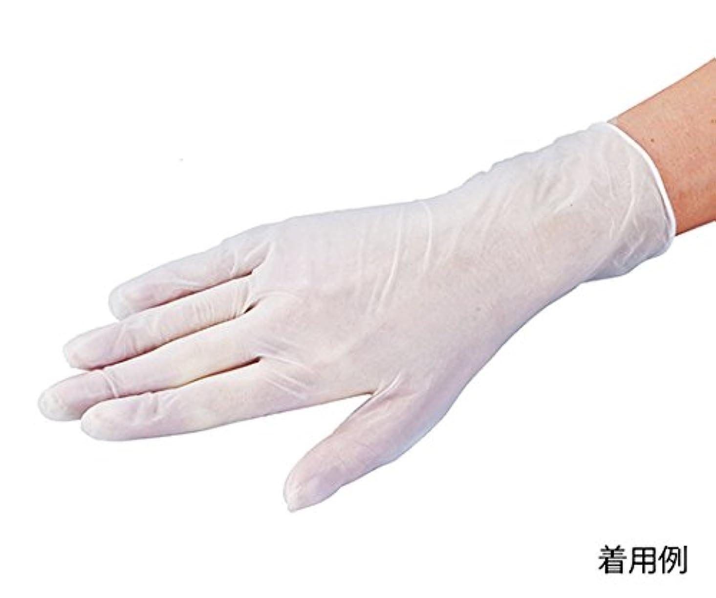 マラウイリー窒素ナビス(アズワン)8-9570-02プロシェアプラスチック手袋パウダー付M