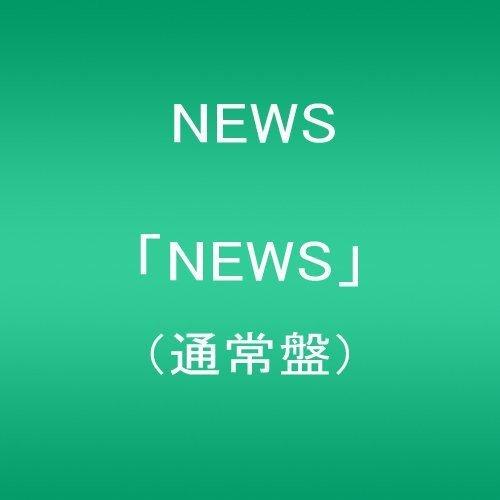 「NEWS」(通常盤)