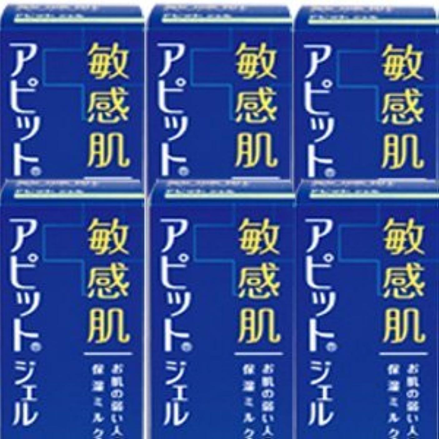 スタンド路地感嘆符【6個】全薬工業 アピットジェルS 120mlx6個セット (4987305034625)