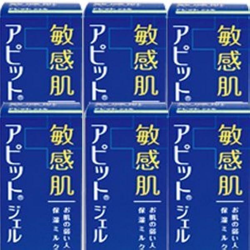 標高脅威知恵【6個】全薬工業 アピットジェルS 120mlx6個セット (4987305034625)