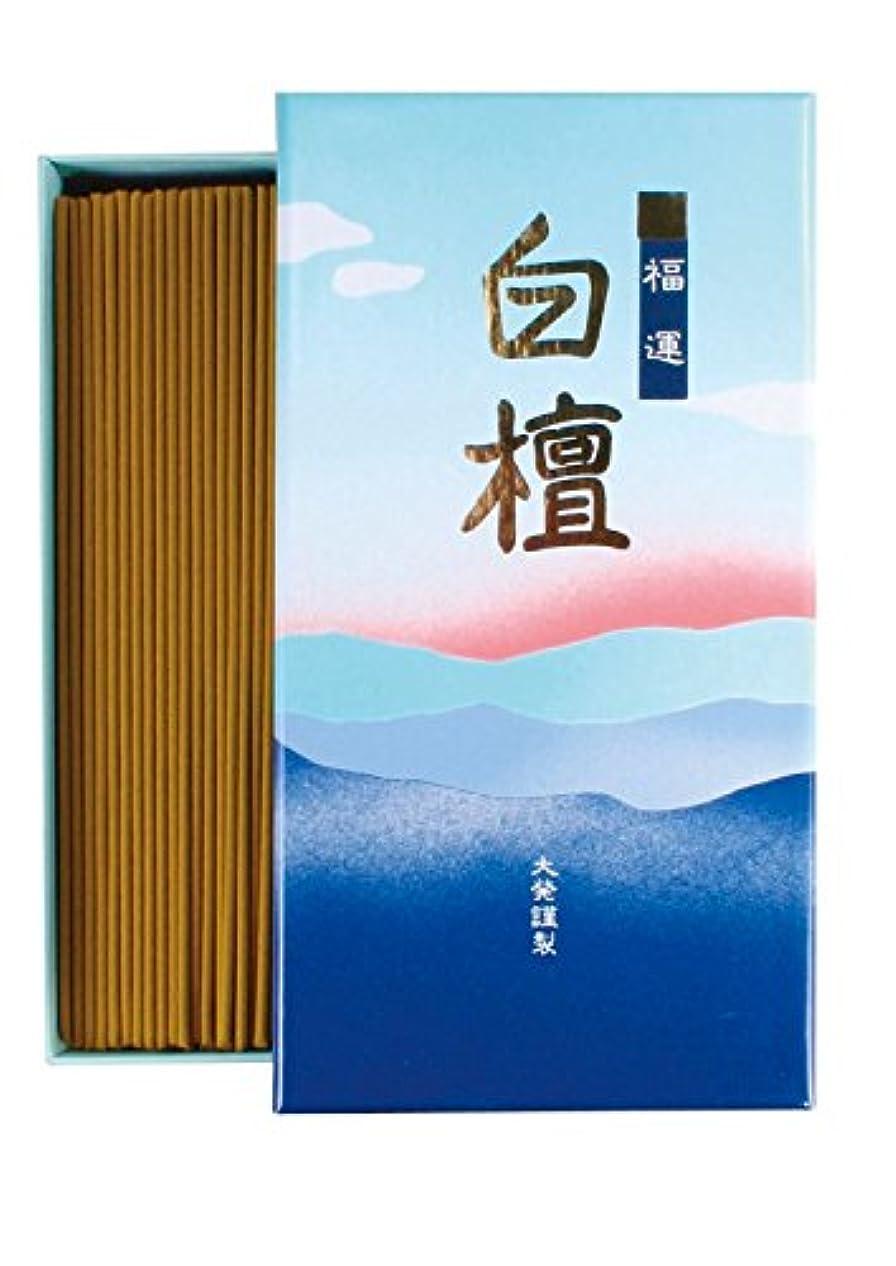 マナーマナーブレイズ大発 福運白檀 大バラ詰 (1)