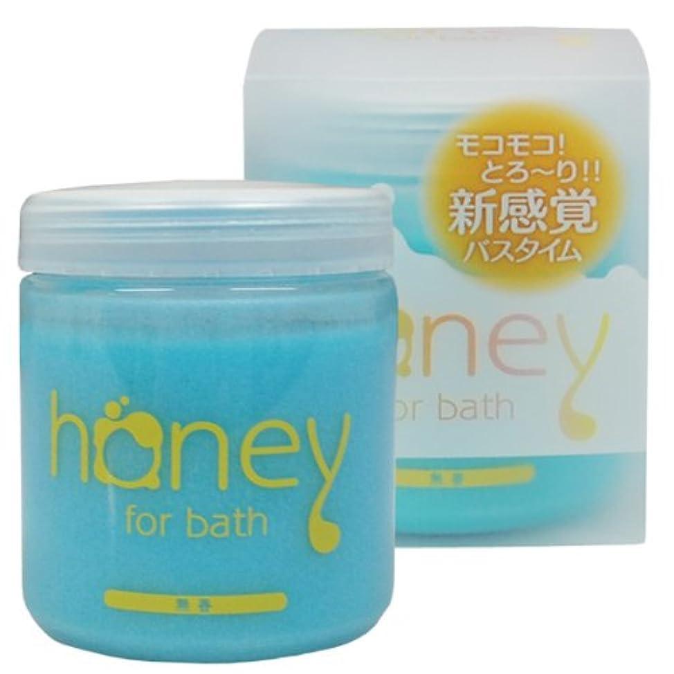 隙間抵抗力があるぞっとするようなとろとろ入浴剤【honey】(ハニー) ブルー 無香 泡タイプ ローション バブルバス