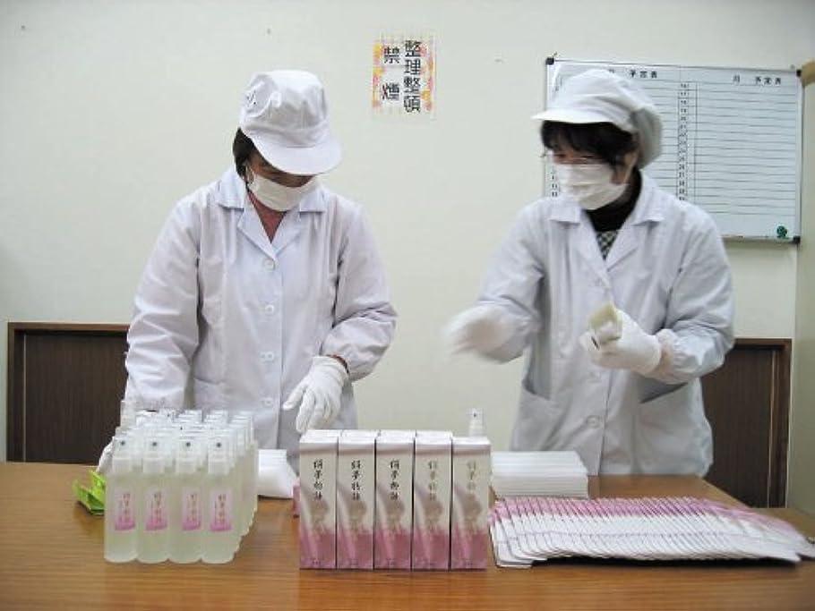 クレタ学者社会学ホーネスト シルキーV シャンプー 400ml
