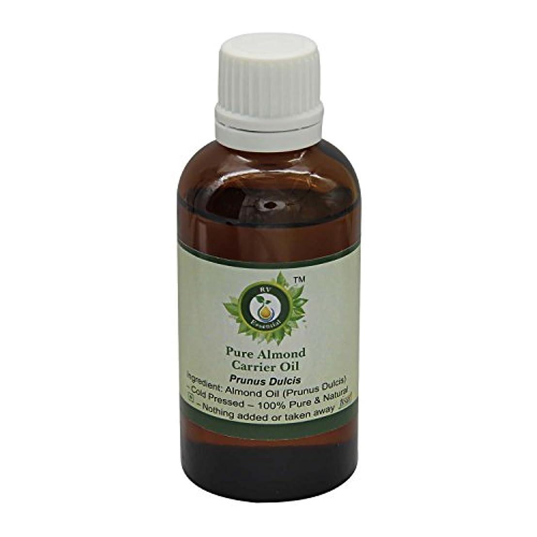 恐怖症増加する距離R V Essential 純粋なアーモンドキャリアオイル50ml (1.69oz)- Prunus Dulcis (100%ピュア&ナチュラルコールドPressed) Pure Almond Carrier Oil