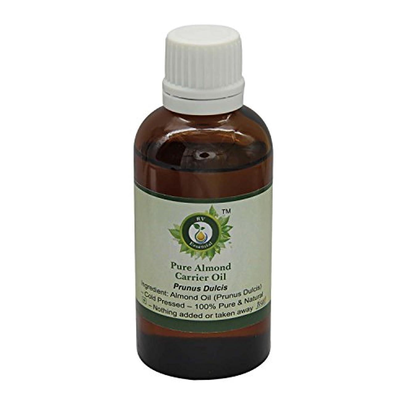 ミュージカル事実悪のR V Essential 純粋なアーモンドキャリアオイル50ml (1.69oz)- Prunus Dulcis (100%ピュア&ナチュラルコールドPressed) Pure Almond Carrier Oil
