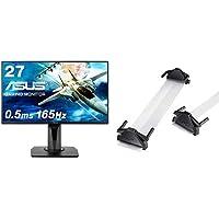 【ベゼルフリーキットセット】ASUSゲーミングモニター 27インチ VG278QR 0.5ms 165Hz スリムベゼル G-SYNC Compatible FreeSync HDMI DP DVI高さ調整 縦回転 3年保証