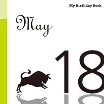 5月18日 My Birthday Book
