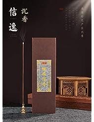 Diatems - ゴールド香と香の香の梱包箱21センチメートル瞑想屋内ホーム
